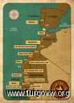 Mapa II edicion Dakar Desert Challenge.