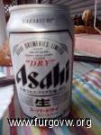 Cerveza Japon